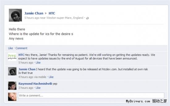 HTC:旗下Android 4.0升级本月完工