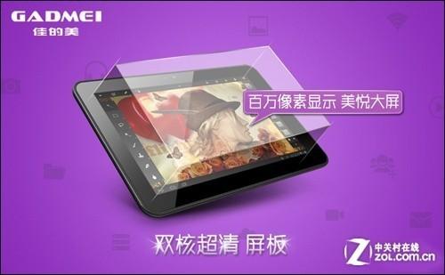 最实惠399元 超高性价比MID平板推荐