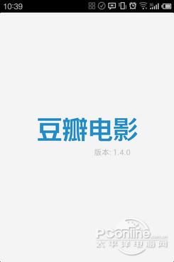 日本解压喜剧电影《与我跳舞》太原看片(图)插图