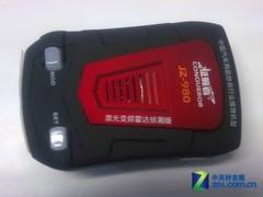 征服者JZ980特价580元