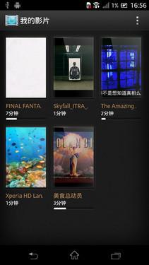 1300万像素高清娱乐旗舰 索尼LT30p评测