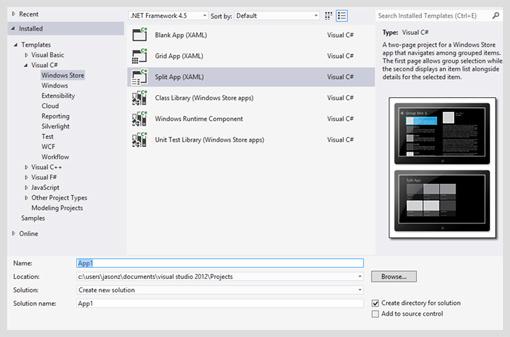 VisualStudio2012新功能详解