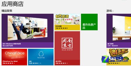 Windows 8应用总数将突破4000 其中多数免费