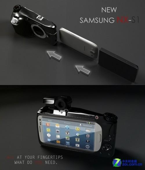 手机相机二合一 三星NX-S1相机谍照出炉