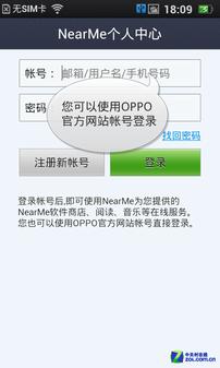 时尚又贴心联想乐PhoneS720对比Finder(2)