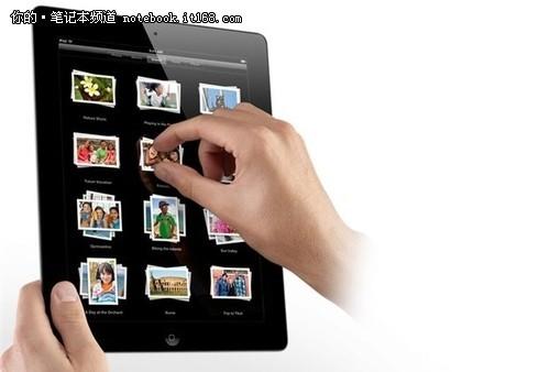 降价为mini铺路苹果新iPad超值仅售3455元