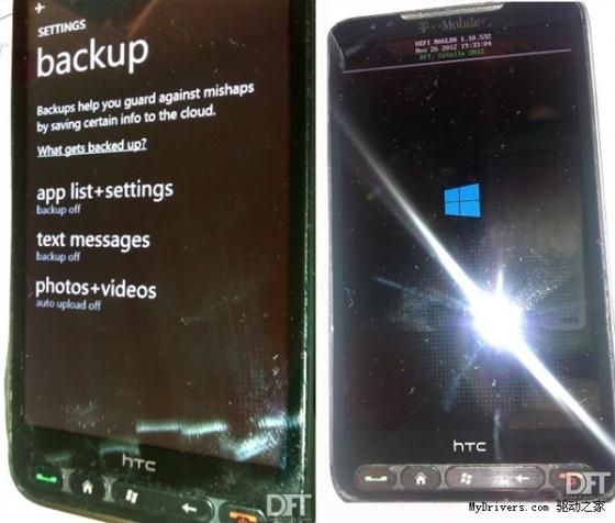 神机再发威:HTC HD2成功运行WP8