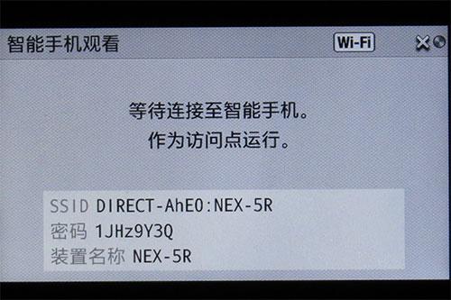 最热微单的继任者 索尼微单NEX-5R评测