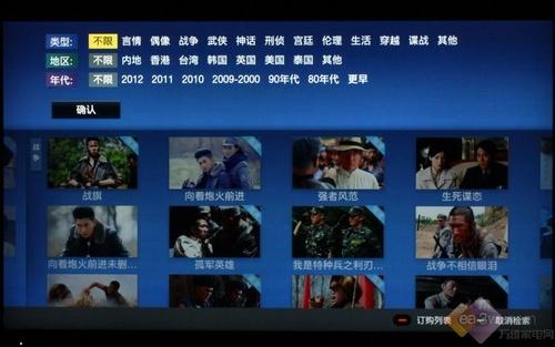 随心所欲看电视 联想S61在线视频实测