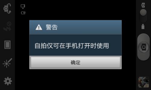 高端商务旗舰CDMA双待三星W2013评测