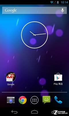 全新Android4.2登场 Nexus 4初次体验