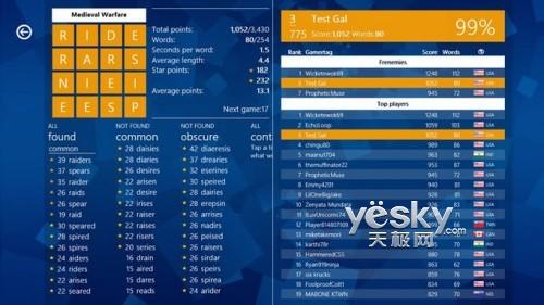 Win8应用Wordament 玩转英语词汇大比拼