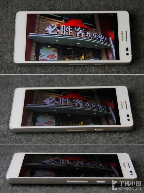 1080p巨屏双卡四核 华为D2电信版评测