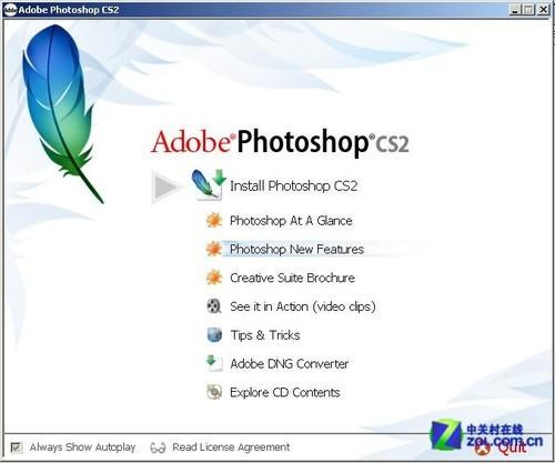 Adobe已放出免费的正版PhotoShop CS2