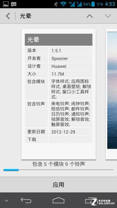 四核5英寸1080P屏幕华为AscendD2评测