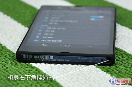5.0英寸1080P索尼XperiaZL36h評測