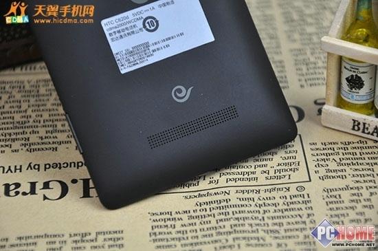 WP8系統新貴電信旗艦新機HTC8X評測