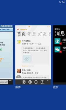 千元WP8雙核智能機HTC 8S電信版評測