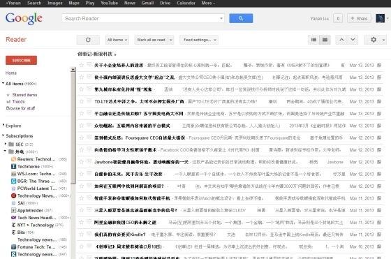 谷歌宣布7月1日关闭GoogleReader