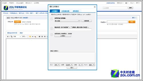 高通联袂Windows RT! 戴尔 XPS 10评测