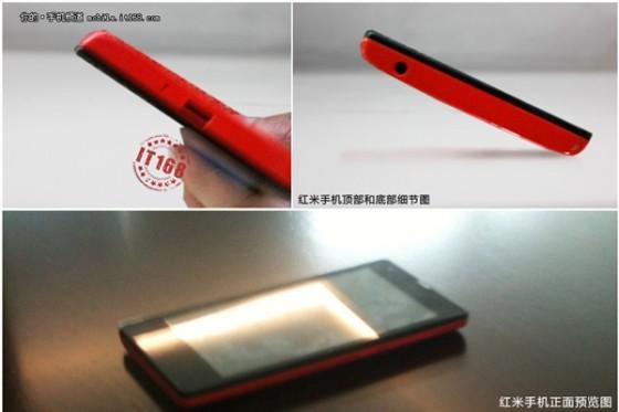 小米神秘新机红米手机真要来了!