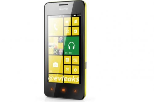 和Lumia很像 最薄WP8华为W2黄色版曝光