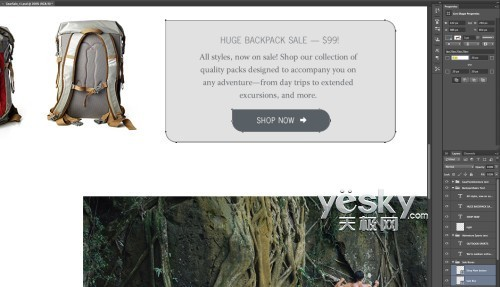 Adobe Photoshop CC全新功能特性预览