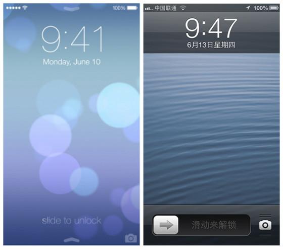 iOS7照相功能详解:新系统平面化小清新