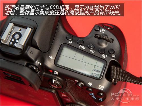 视频对焦无敌手单反相机佳能70D试用