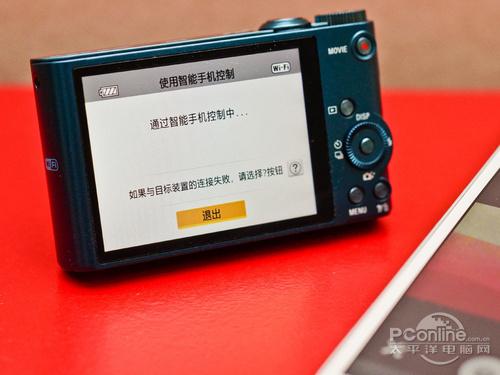 智能无线分享!索尼相机/手机联动功能试用