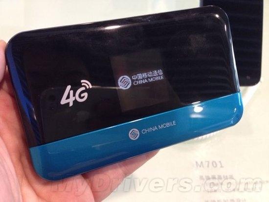 499元/1299元!中移动发布两款自主品牌手机