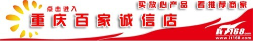 [重庆]复古专业奢华范儿徕卡X2仅12300