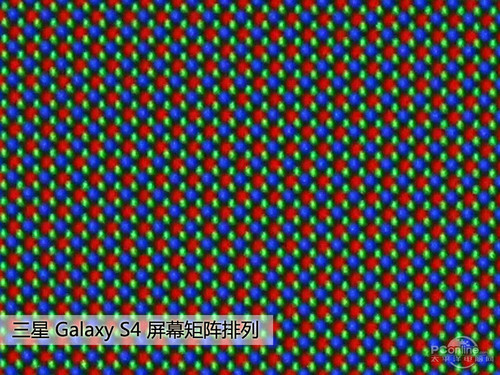骁龙600移动定制GALAXYS4I9508评测