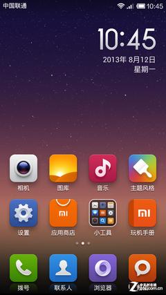 尖Phone:极客/发烧 中兴GEEK对比小米2S