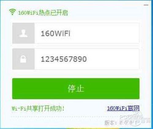 Win7Win8下手机无法连接等问题的解决办法