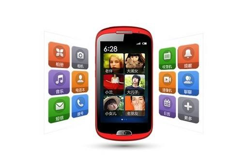 重庆女网友率先献孝心海尔A6智能手机首发受欢迎