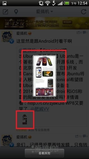 nEO_IMG_Screenshot_2013-01-03-12-54-11