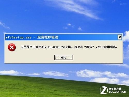 忆苦思甜 老将XP VS新锐Win8兼容性测试
