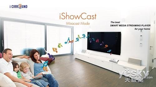 多屏分享iShowCast无线视频播放器评测