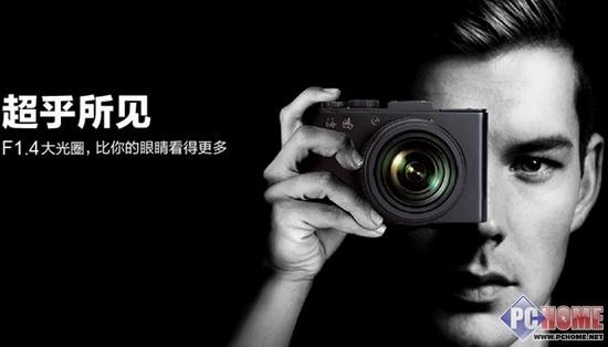 CES2014国产海鸥CF100型相机正式发售