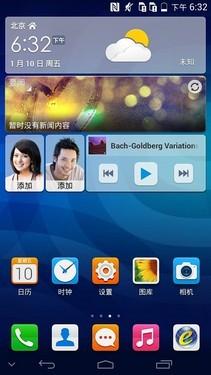 安卓4.4算什么 个性酷炫UI界面手机盘点