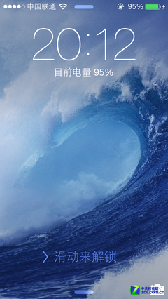 视觉效果统一 iOS7.1 beta3细节体验篇