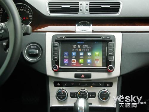 畅享智能车生活路畅安卓4.1版导航热卖