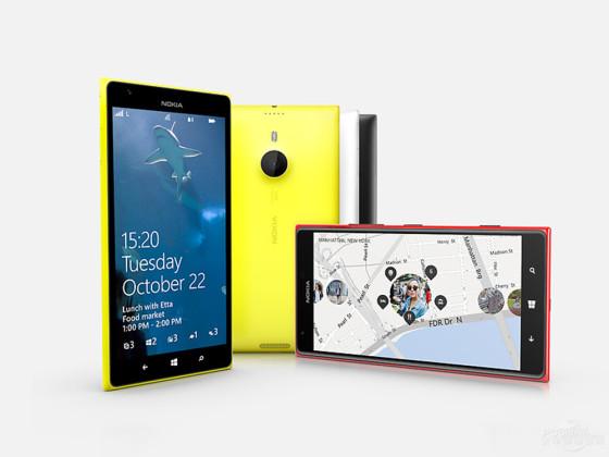 诺基亚 Lumia 1520(bandit)