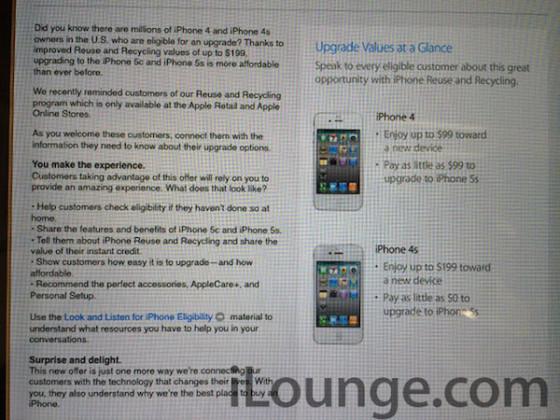 美国零售店推老款iPhone以旧换新促销活动