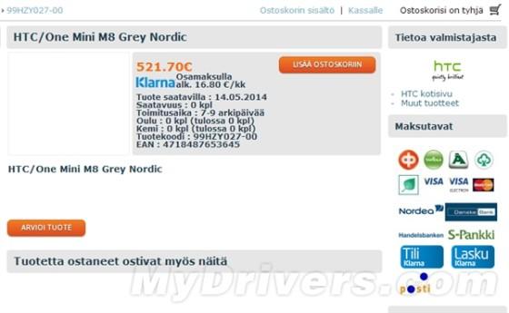 迷你版HTC M8售价曝光:这么贵?