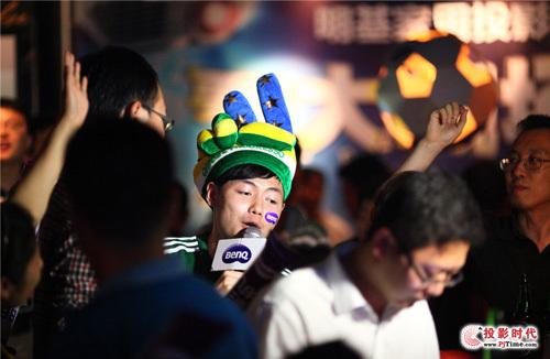 BenQ世界杯球迷狂欢夜北京开跑!INK酒吧现场嗨爆!
