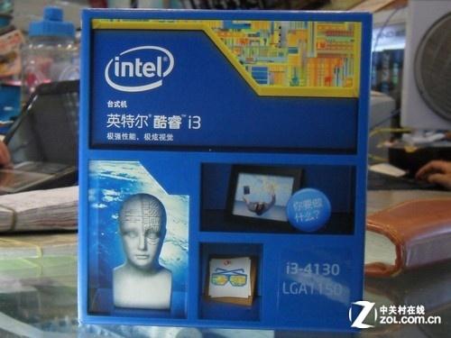 英特尔 酷睿i3-4130仅售899元