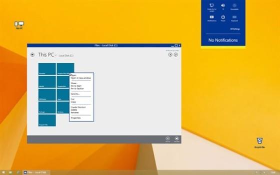 Windows 9桌面应该就是这样的