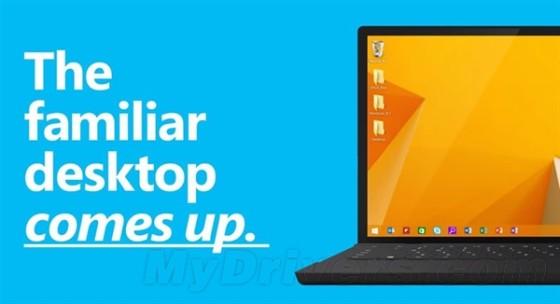微软最倾心的Windows 8.1三大功能